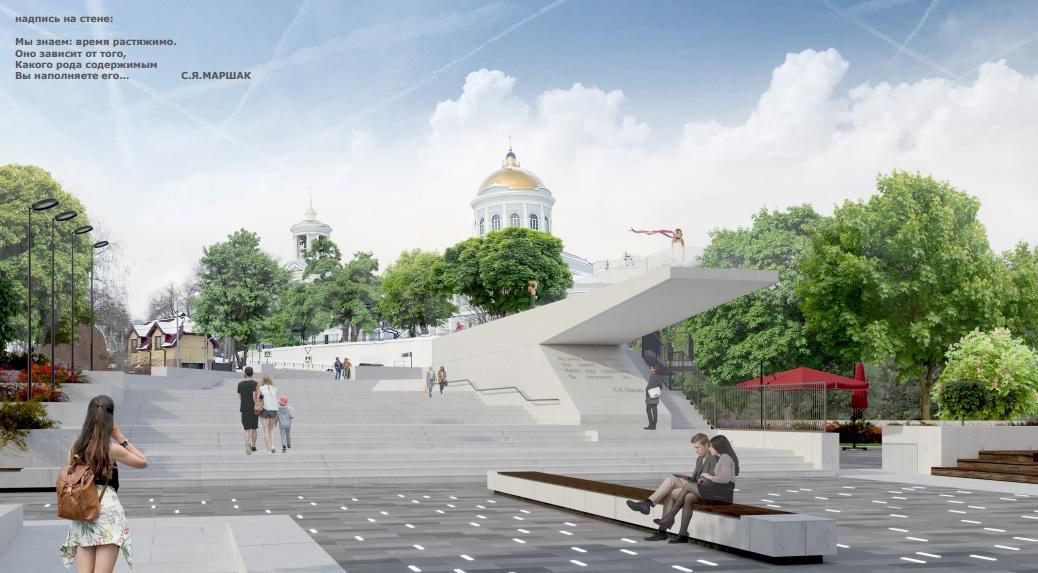 В Воронеже представили проекты благоустройства Литературного сквера и парка «Южный»