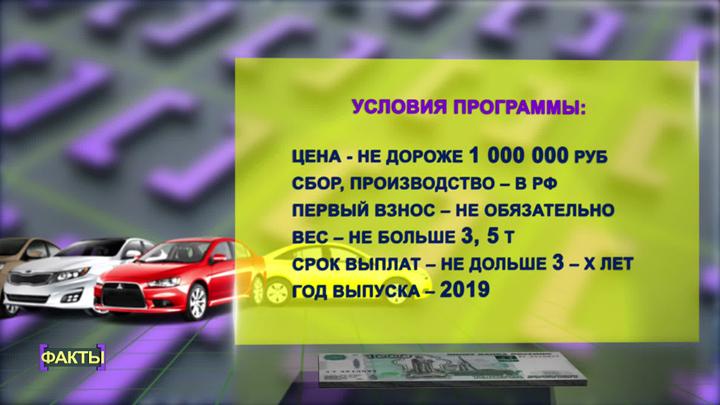 Кредиты на автомобили молодым семьям
