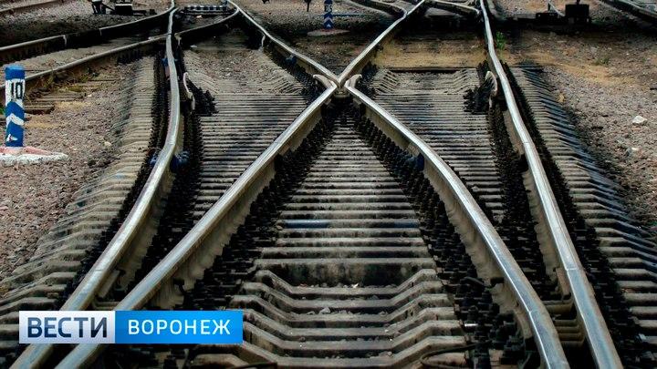 В Воронежской области локомотив сошёл с рельсов: 15 поездов остановили