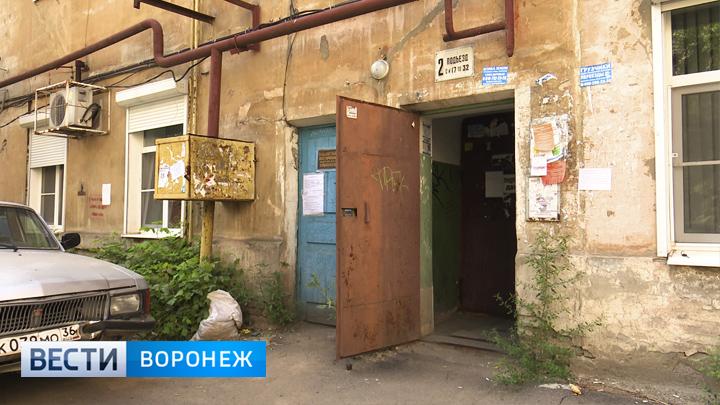 В Воронеже УК подделала подписи жильцов, чтобы повысить тарифы на коммуналку