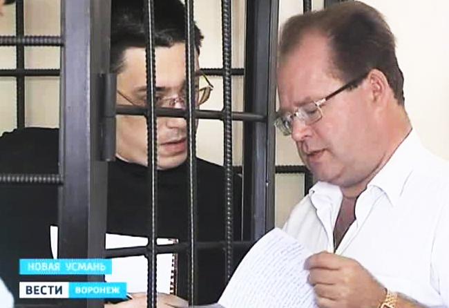 Обвиняемых в вымогательстве воронежских экоактивистов будут судить в третий раз