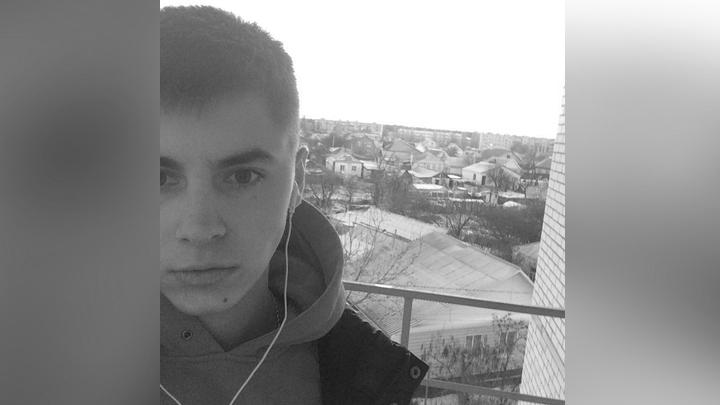 Родители сообщили о смерти пропавшего из поезда воронежского выпускника