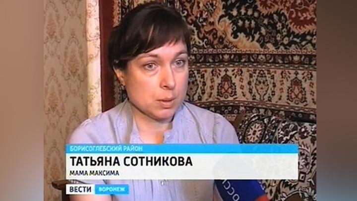 В гибели подростка в Борисоглебске обвинили руководство школы и физрука