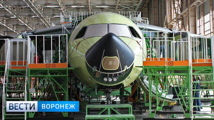 Воронежский авиазавод  попробует взыскать с Росимущества почти 400 млн рублей