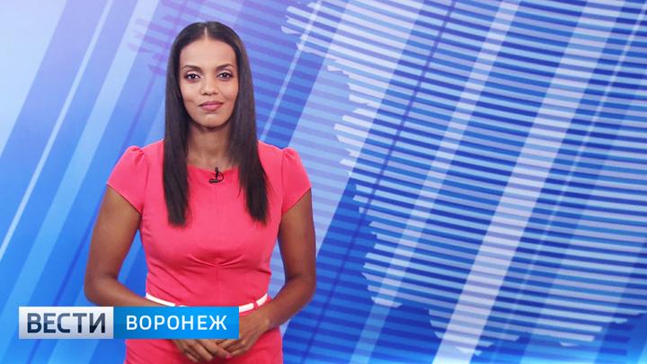 Прогноз погоды с Фантой Диоп на 15.08.18
