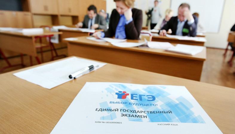 Стало известно, сколько человек провалили ЕГЭ по русскому языку в Воронежской области