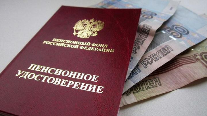 Воронежцам объяснили необходимость пенсионной реформы