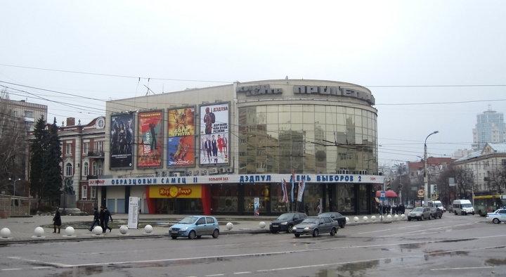 Кинотеатр «Пролетарий» возглавил воронежский ресторатор Николай Шалыгин