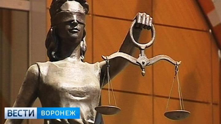Председатель Воронежского облсуда возьмёт в замы однокурсницу из Саратова