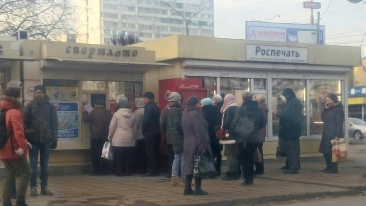 В Воронеже вновь выстроились очереди за лотерейными билетами