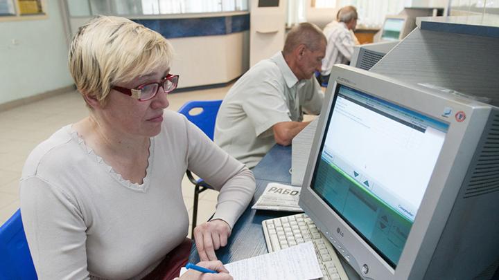 В Воронеже фирму накажут за отказ в трудоустройстве женщины предпенсионного возраста