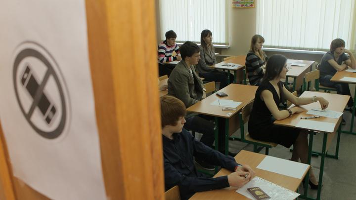 Школьника из Воронежской области удалили с госэкзамена из-за будильника