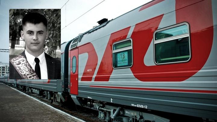 «Что-то не сходится». Семь загадок в смерти пропавшего из поезда воронежского выпускника