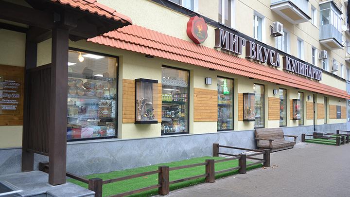 Апельсины с плесенью и пропавший сыр. Какие нарушения нашли в магазинах в центре Воронежа