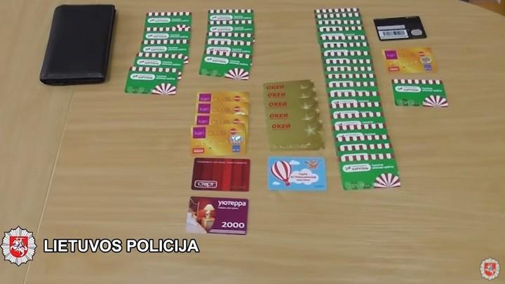 Осуждённого за кражи миллионов у граждан США воронежца поймали в Литве с поддельными картами