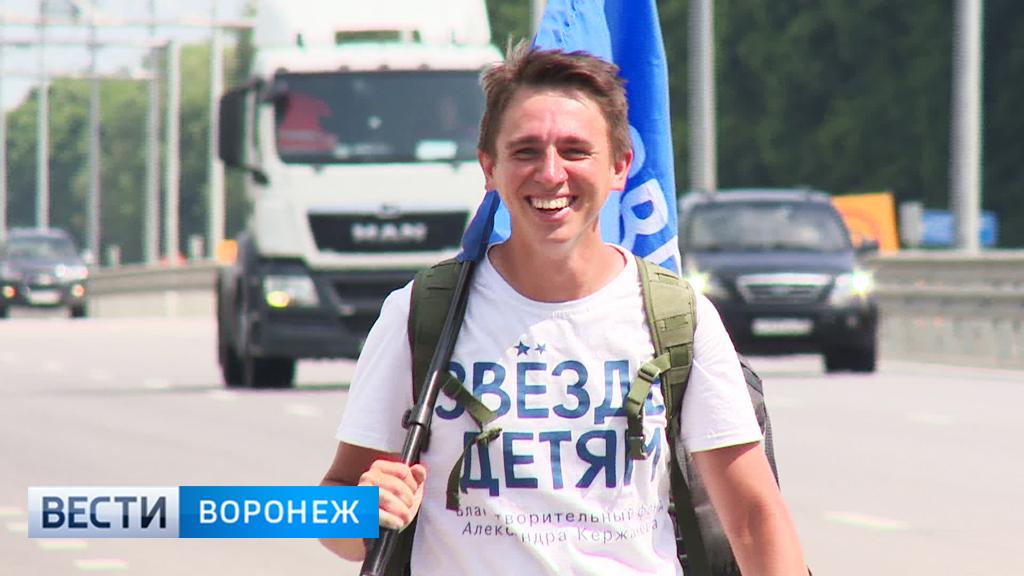 Марафонец-благотворитель из Петербурга добежал до Воронежа
