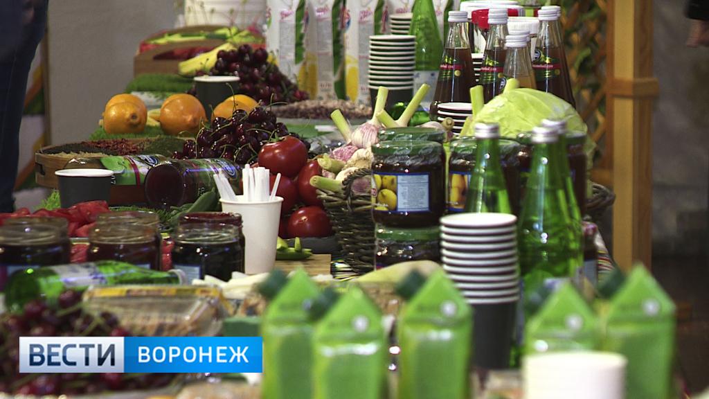 В воронежских магазинах появятся экологически чистые узбекские продукты