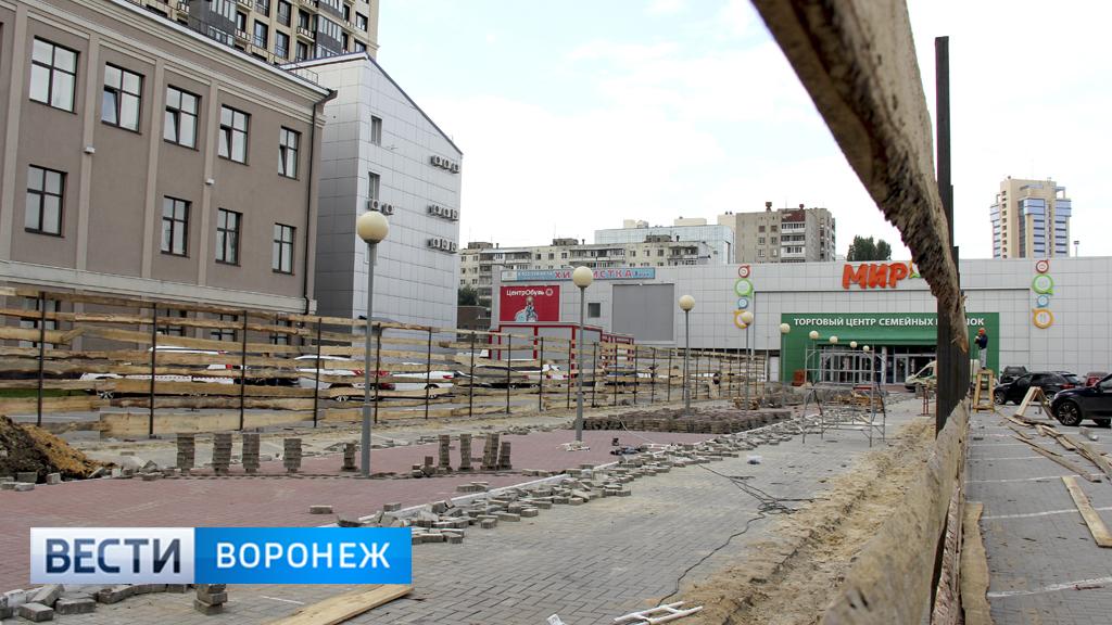 Представители ТЦ «Мир» в Воронеже опровергли сообщение о незаконной стройке на парковке