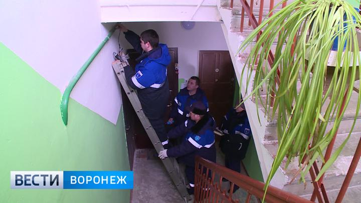 За диагностику газового оборудования в многоэтажках заплатят воронежцы