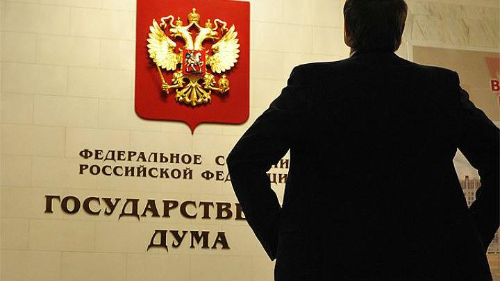 Стало известно имя самого богатого депутата Госдумы от Воронежской области