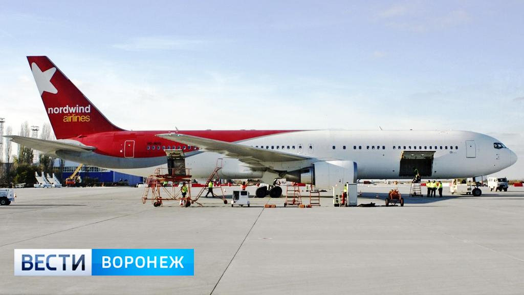 Nordwind Airlines откроет рейсы из Воронежа в Крым