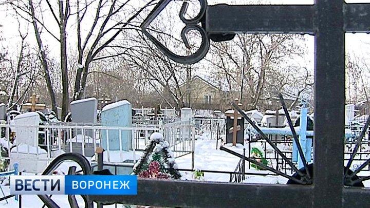 В Воронеже два полицейских ответят в суде за сообщения похоронному бюро о смертях за взятки