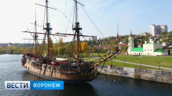 В Воронеже проигнорировали аукцион по ремонту корабля-музея «Гото Предестинация»