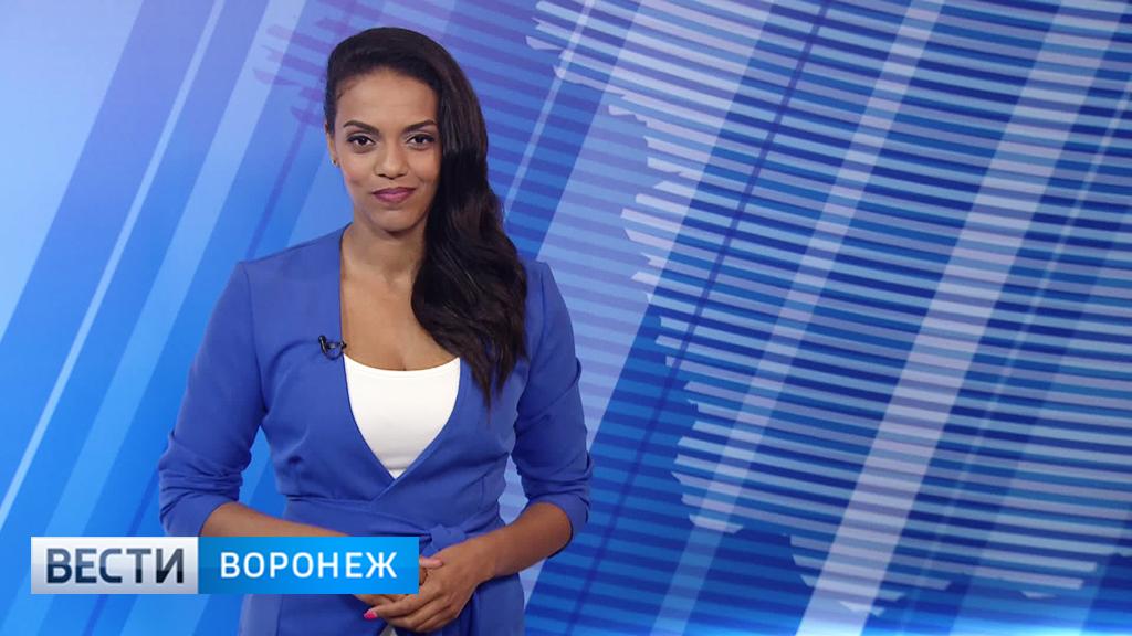 Прогноз погоды с Фантой Диоп на 25.05.18