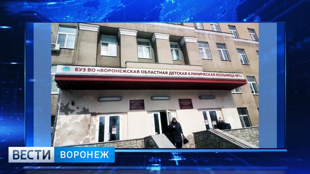 В Воронеже из-за сообщения о коротком замыкании к детской больнице съехались спасатели