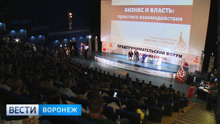 На форуме Столля Александру Гусеву задали вопрос про давление на бизнес