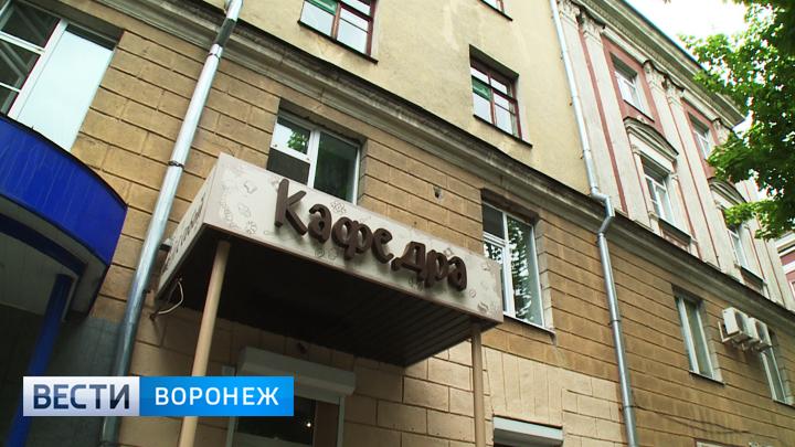 В Воронеже кафе продолжило работу, несмотря на протесты жильцов и запрет Роспотребнадзора