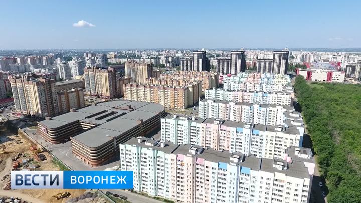 Управление архитектуры Воронежа: строительного бума в городе не произойдёт