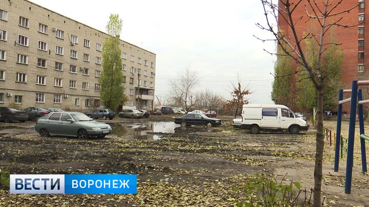 Власти Воронежа нашли подрядчика для благоустройства дворов в 2018 году