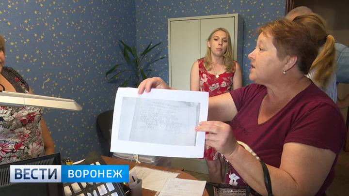 Жительница Воронежа случайно узнала, что в её квартире прописан неизвестный мужчина