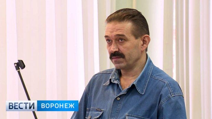 Воронежский облсуд утвердил реальный срок хозяину медведя-убийцы