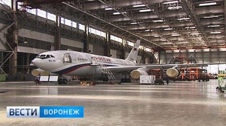 Воронежский авиазавод получит на развитие 4,5 млрд рублей