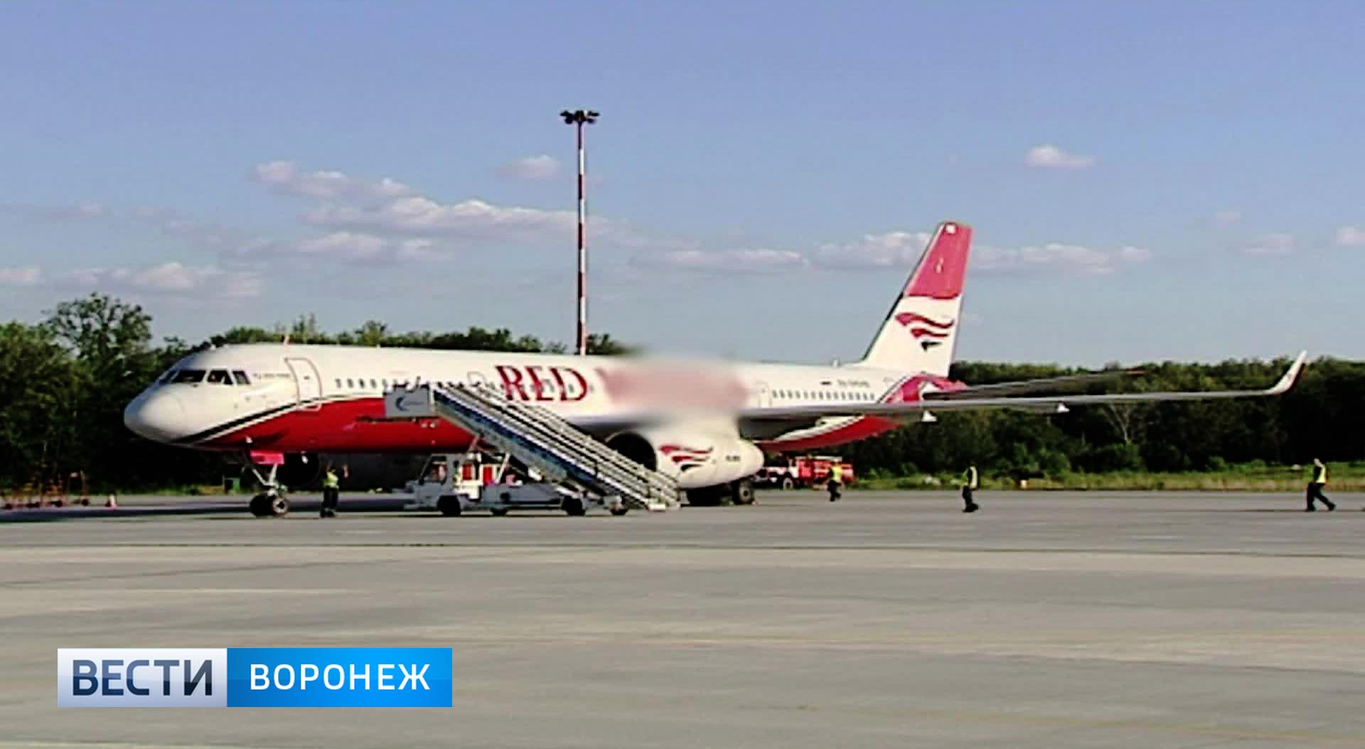 стоимость билета на самолет спб-симферополя