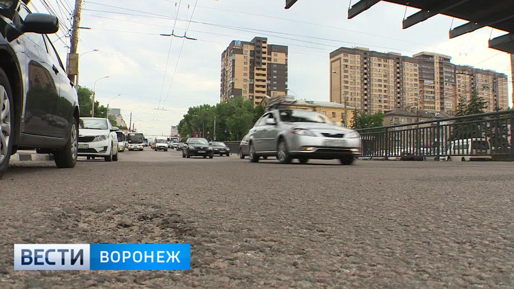 Московский проспект в Воронеже планируют отремонтировать в долг