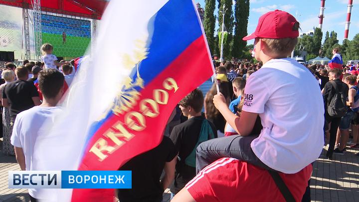 Как воронежцы болели за сборную России в матче с Уругваем