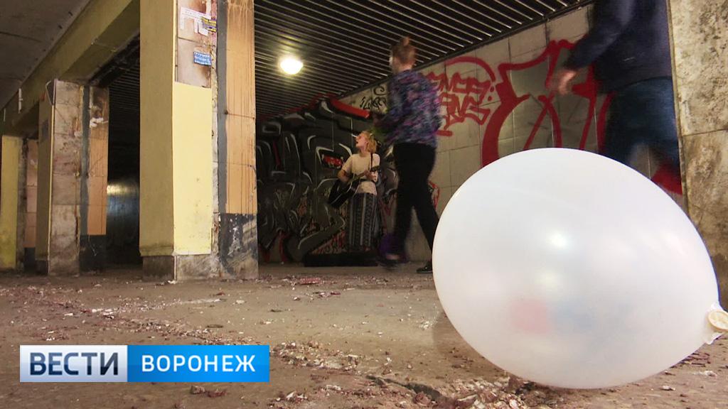 В Воронеже на ремонт перехода у Политехнического института потратят 200 тыс. рублей
