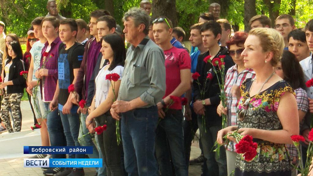 Воронежские студенты организовали патриотический фестиваль для воспитанников школы-интерната