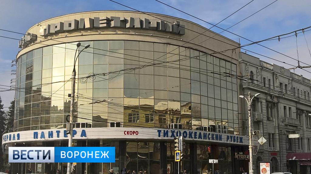 Убыточные показы и антураж 2000-х. С чем столкнулся новый директор «Пролетария» в Воронеже