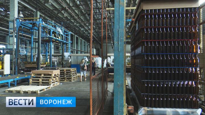 Воронежский стеклотарный завод, похоже, прекращает своё существование