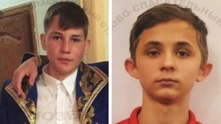 В Воронеже два подростка вышли из школы и пропали