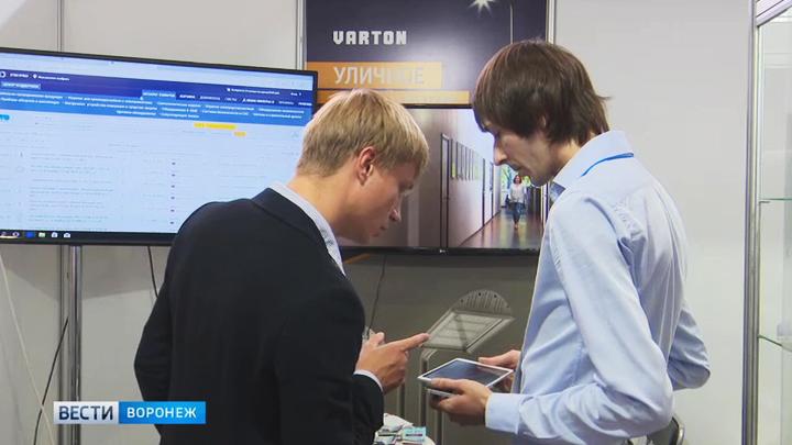 На электротехнический форум в Воронеже съехались 2 тыс. профессионалов отрасли