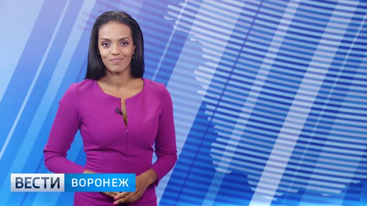 Прогноз погоды с Фантой Диоп на 18.07.18