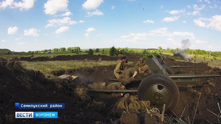 В области прошла масштабная реконструкция боя за Воронеж