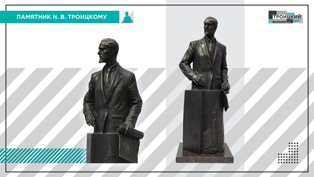 В Воронеже появится сквер с памятником архитектору Николаю Троицкому