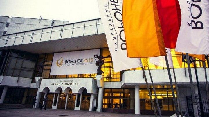 Смотровую площадку у Воронежского концертного зала закрыли на ремонт до конца июля