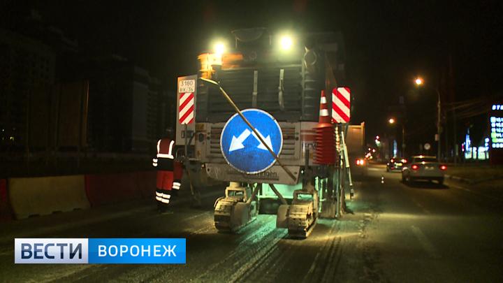 Глобальный ремонт воронежских дорог близится к финалу